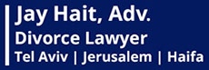 Israel Divorce Lawyer | Your English Speaking Lawyer in Israel