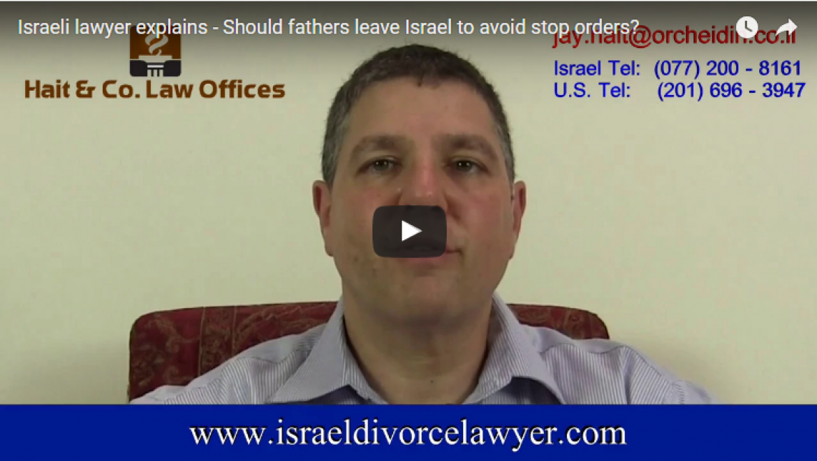 Should you leave Israel in anticipation of a stop order during divorce?